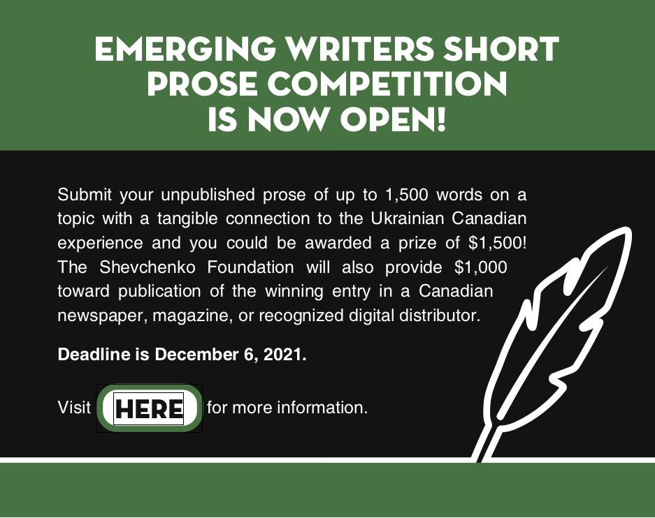 EMERGING WRITERS